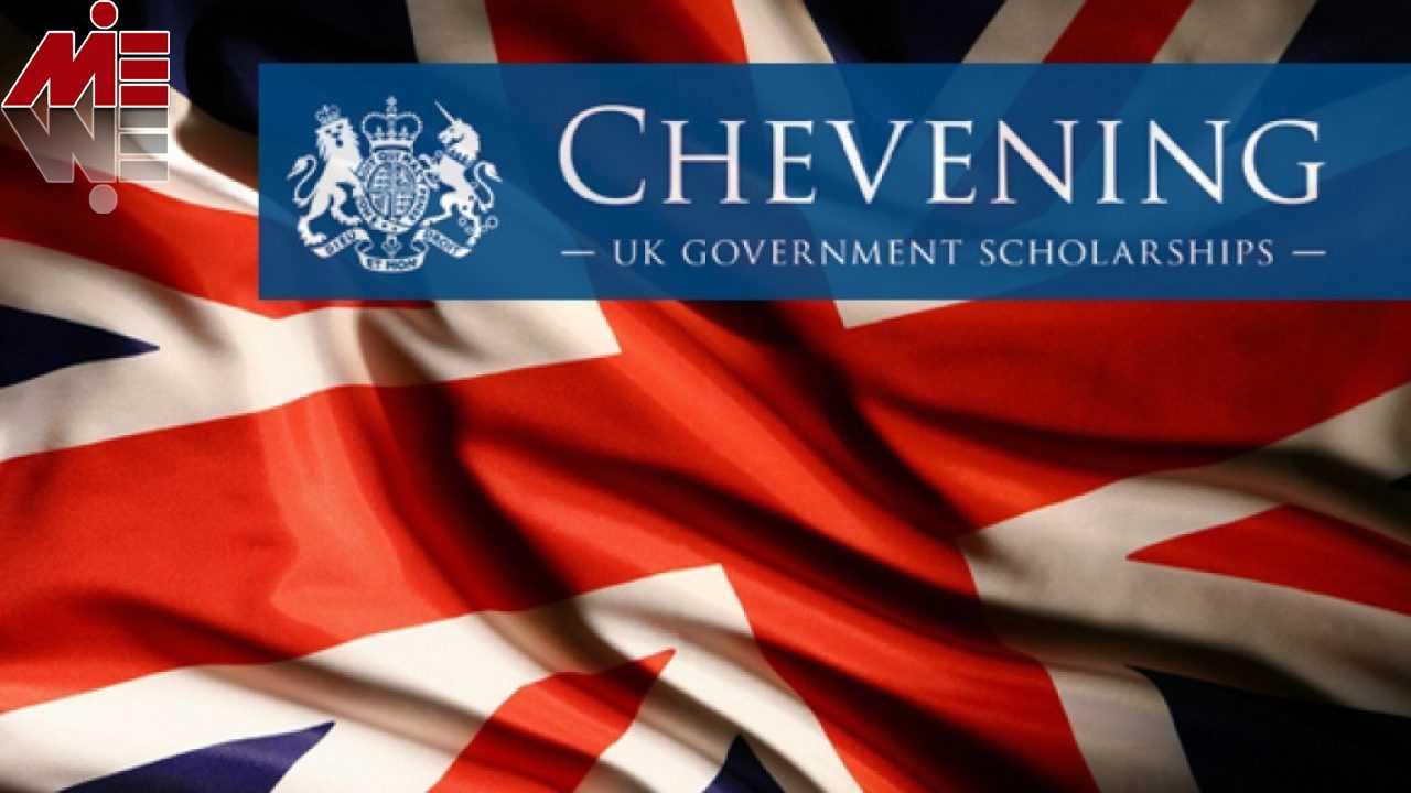 Chevening Scholarships 1280x720 بورسیه تحصیلی در انگلیس