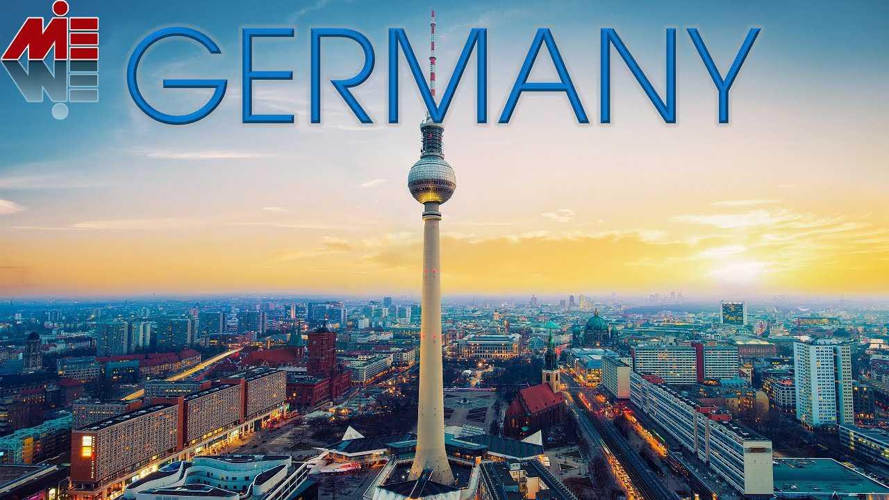 Germany ویزای جستجوی کار( job seeker ) آلمان