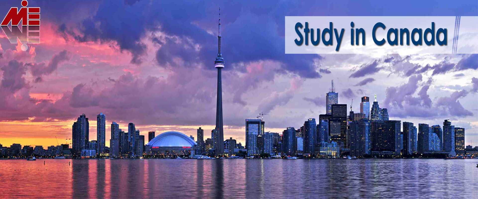 SC2 اعزام دانشجو به کانادا