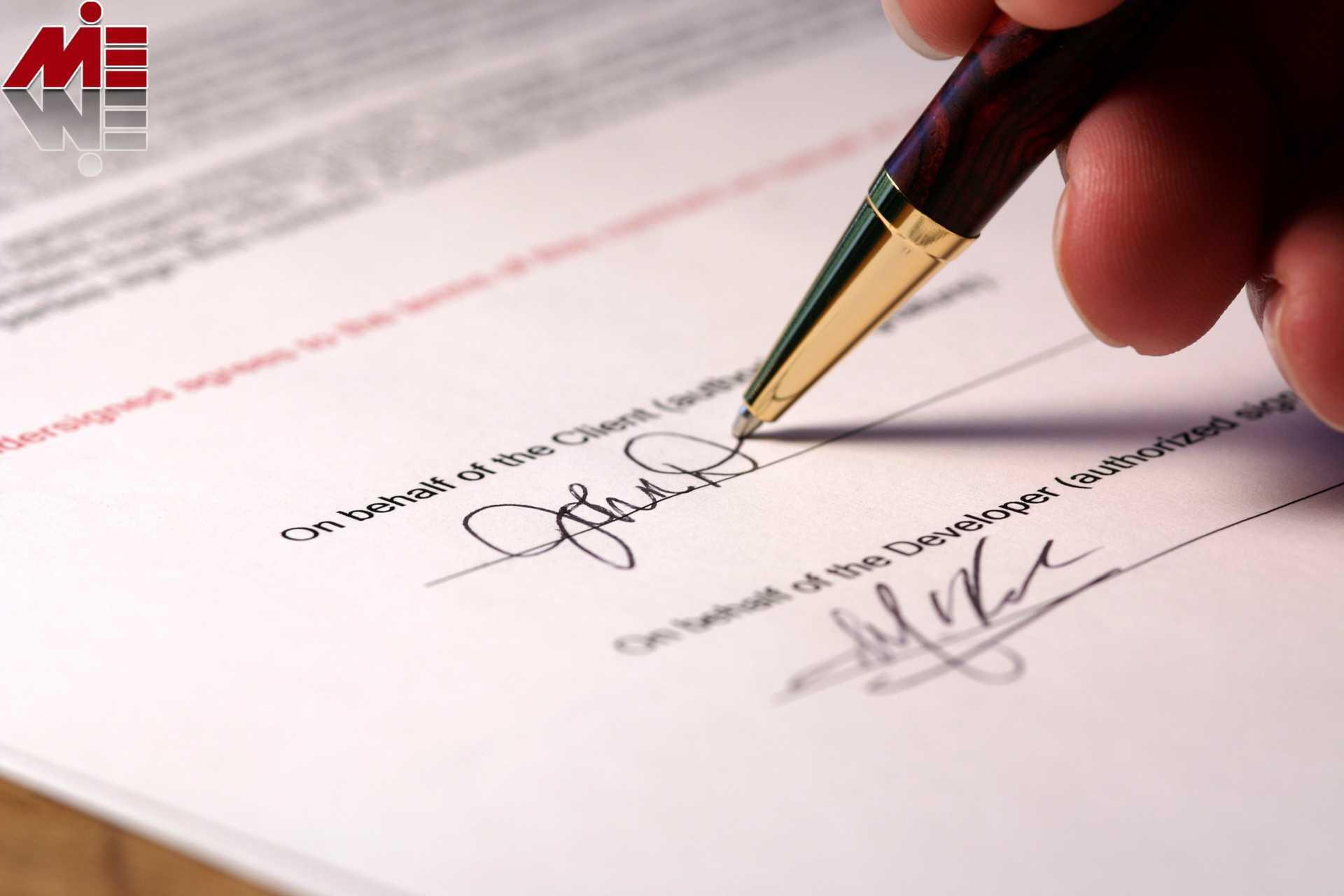 Signing contract document signature موسسه مهاجرتی در مازندران