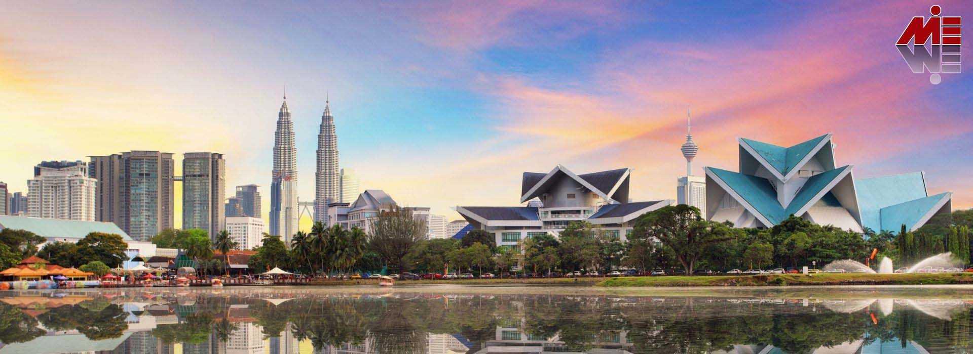اعزام دانشجو به مالزی 7 اعزام دانشجو به مالزی