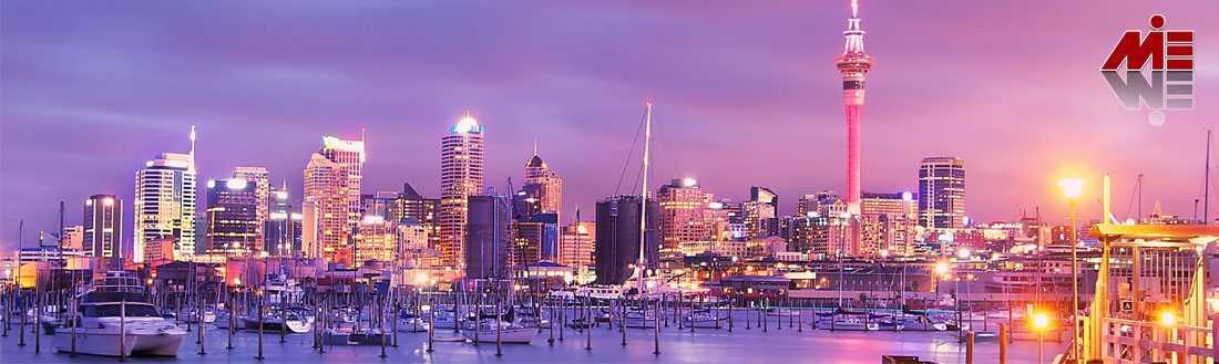 تحصیل پزشکی در نیوزلند 5 تحصیل پزشکی در نیوزلند