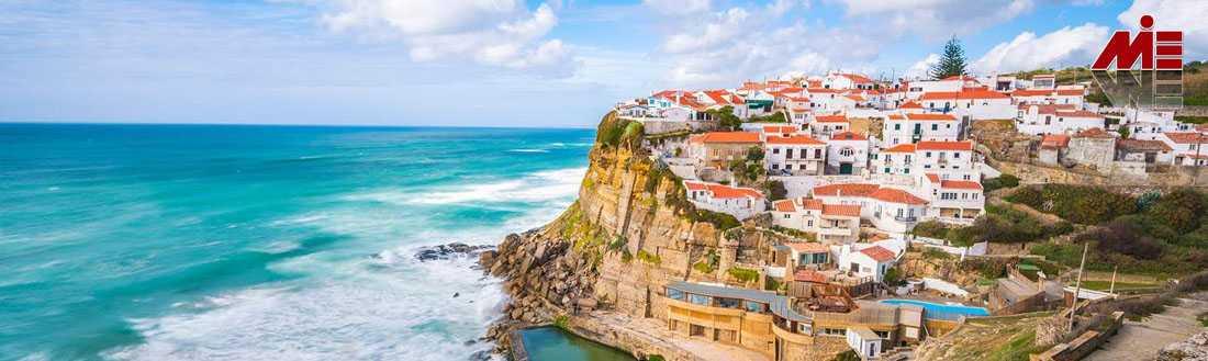تحصیل پزشکی در پرتغال 7 تحصیل پزشکی در پرتغال