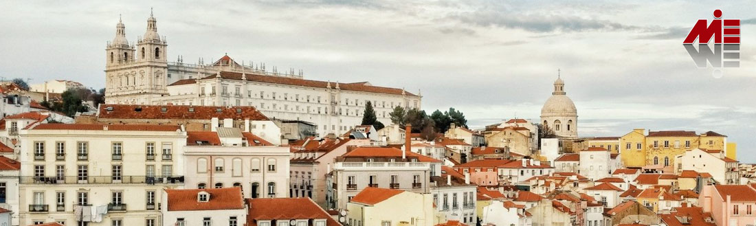 تحصیل پزشکی در پرتغال 8 تحصیل پزشکی در پرتغال