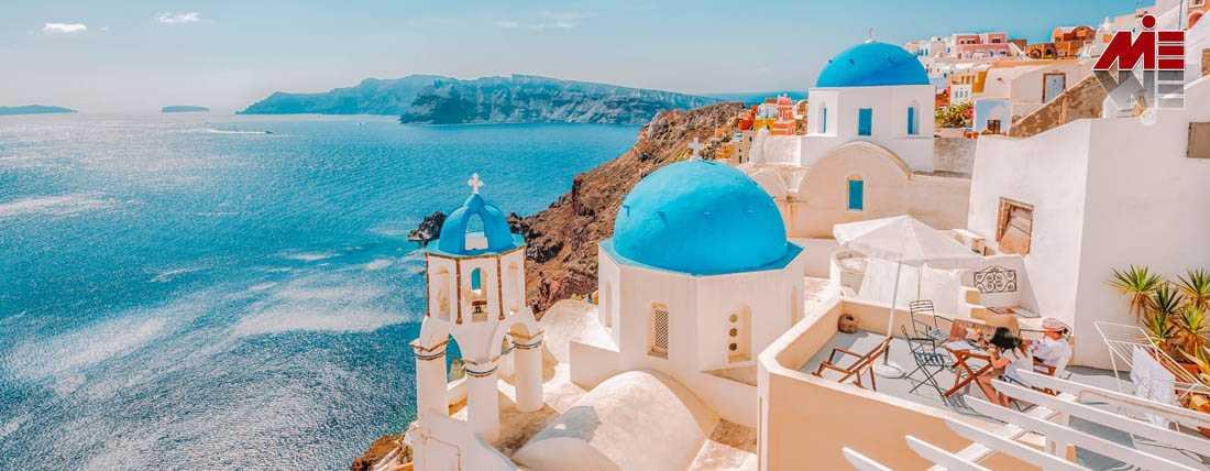 تحصیل پزشکی یونان 5 تحصیل پزشکی یونان