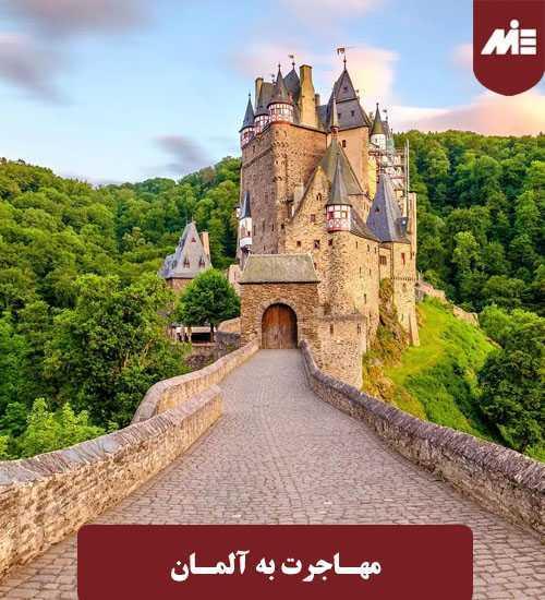 مهاجرت به آلمان 1 انواع راه های مهاجرت به آلمان