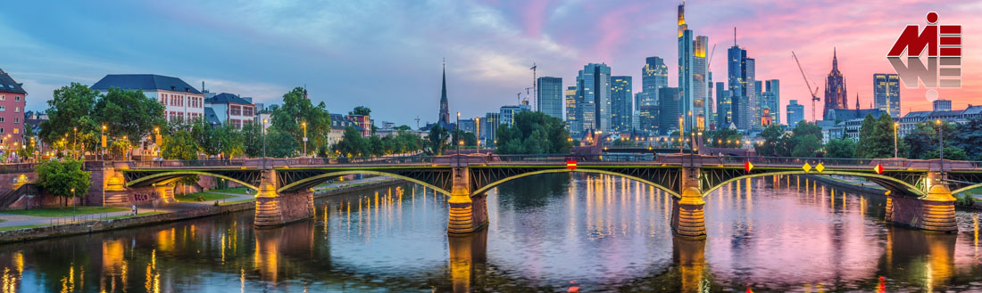 مهاجرت به آلمان 3 انواع راه های مهاجرت به آلمان