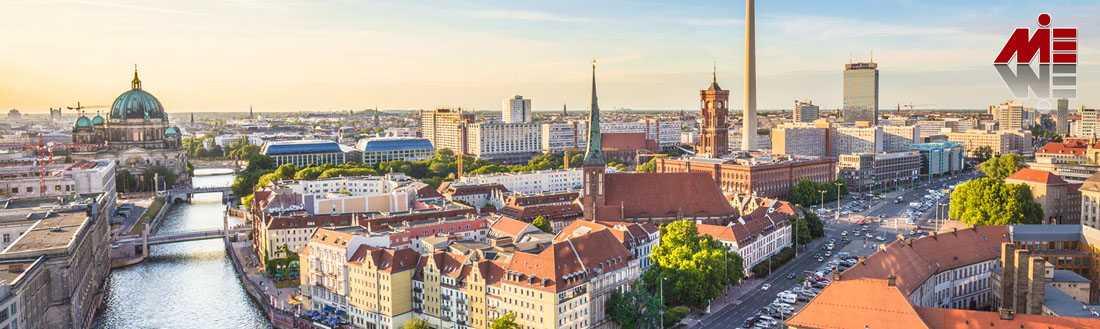 مهاجرت به آلمان 4 انواع راه های مهاجرت به آلمان
