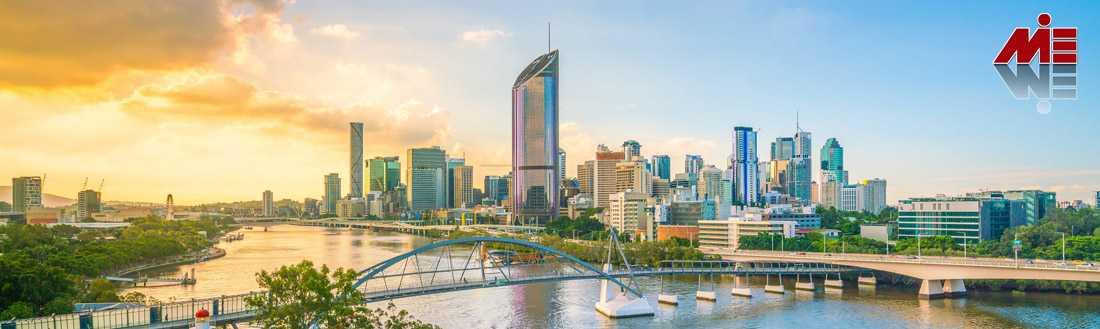 پاسپورت استرالیا 7 تحصیل در استرالیا