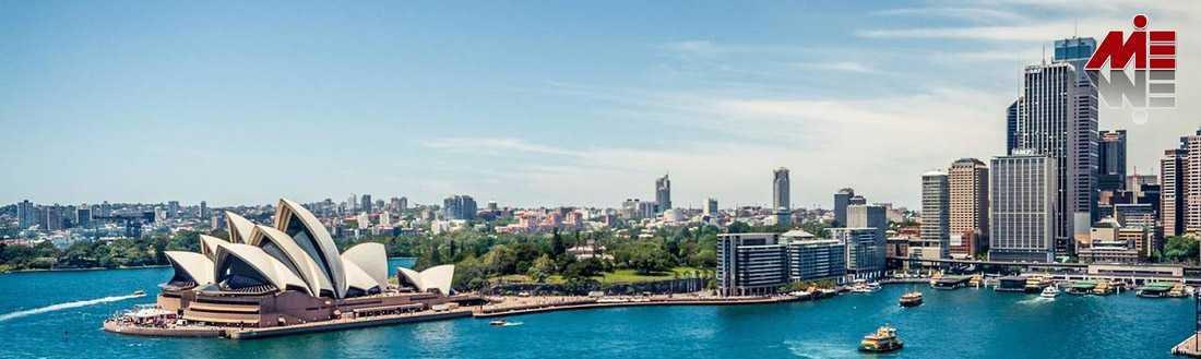 پاسپورت استرالیا 8 تحصیل در استرالیا