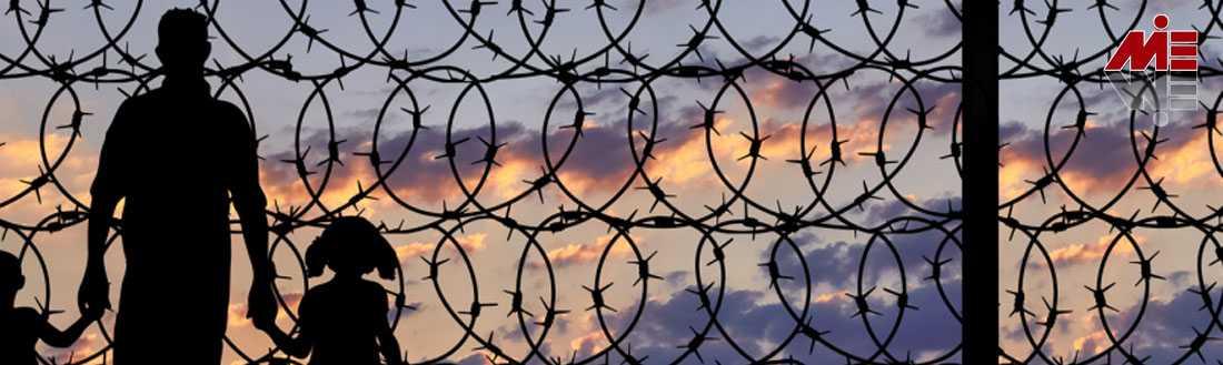 پناهندگی مجارستان 5 پناهندگی مجارستان