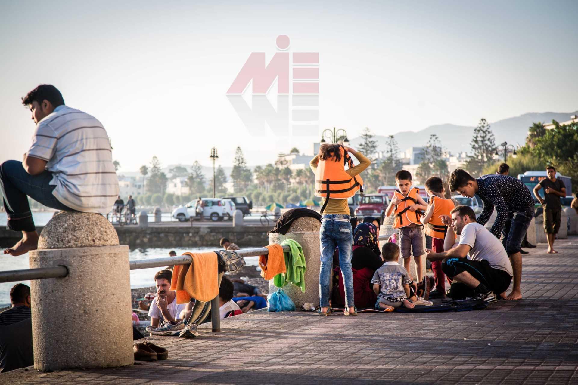 71797b8b793c0f864b29aff06b48a655 شرایط پناهندگی در یونان