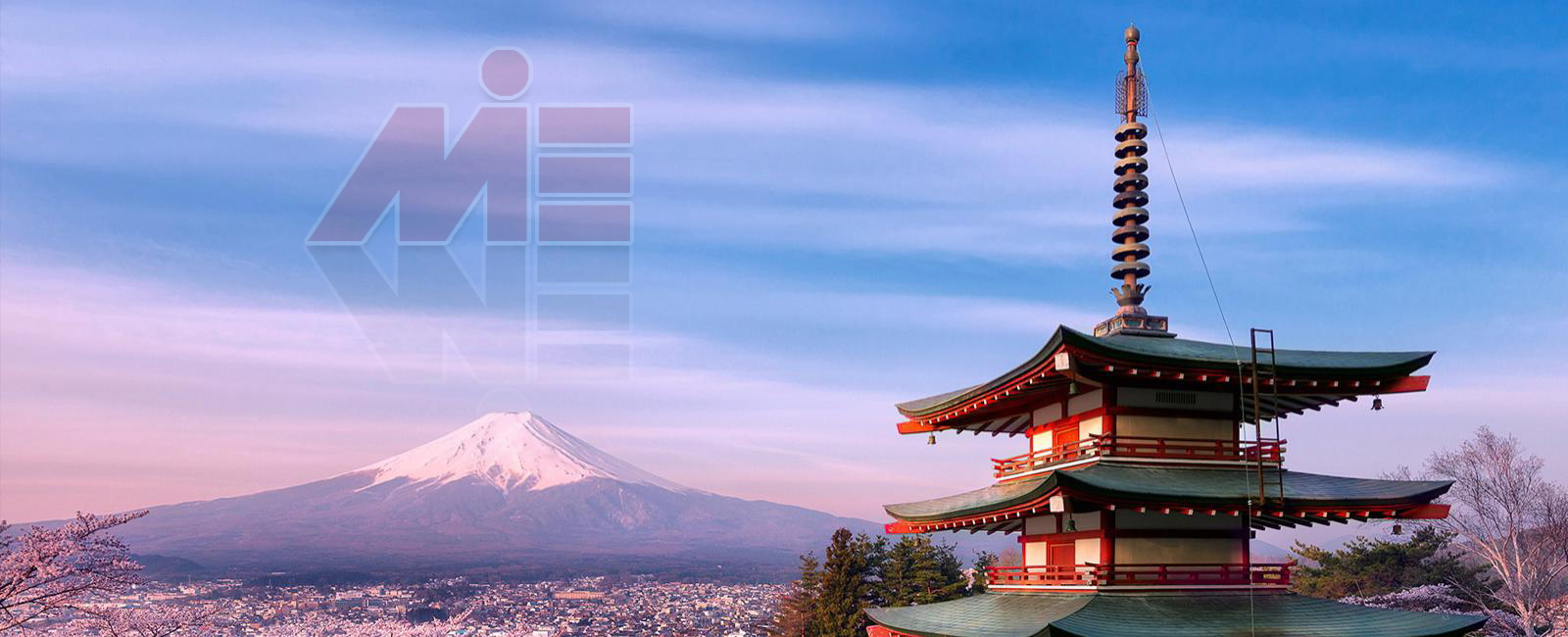 mount fuji تحصیل پزشکی در ژاپن