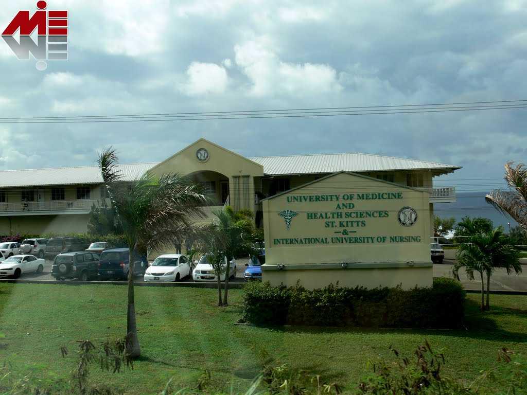 university of medicine and health sciences st kitts تحصیل پزشکی در سنت کیتس