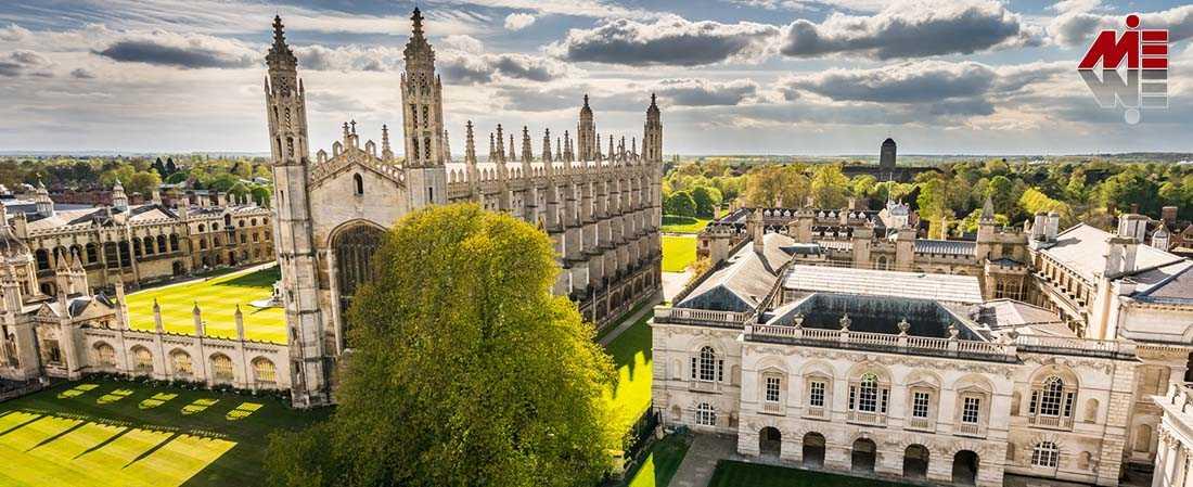 تحصیل مهندسی انگلستان 5 تحصیل مهندسی انگلستان