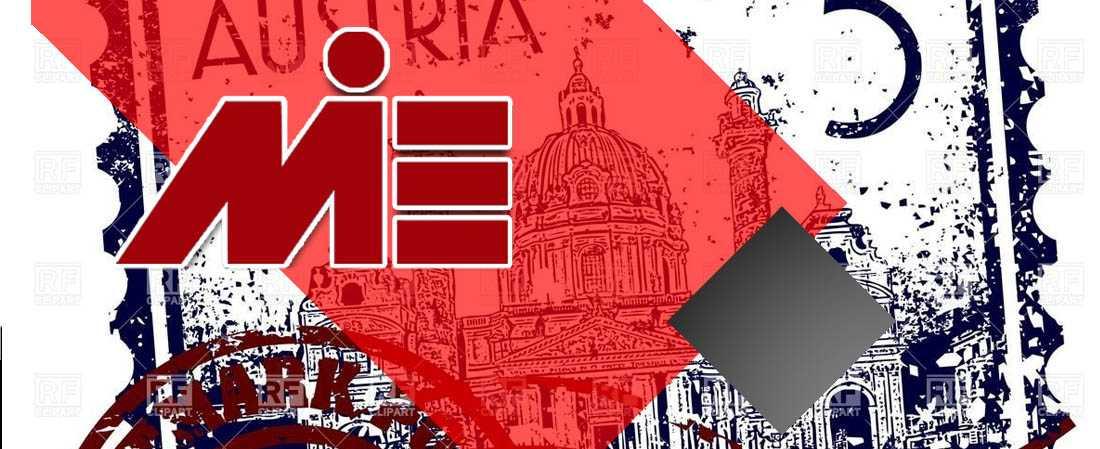 بلوکارت اتریش 1 شرایط اخذ اقامت خود حمایتی اتریش (تمکن مالی اتریش)