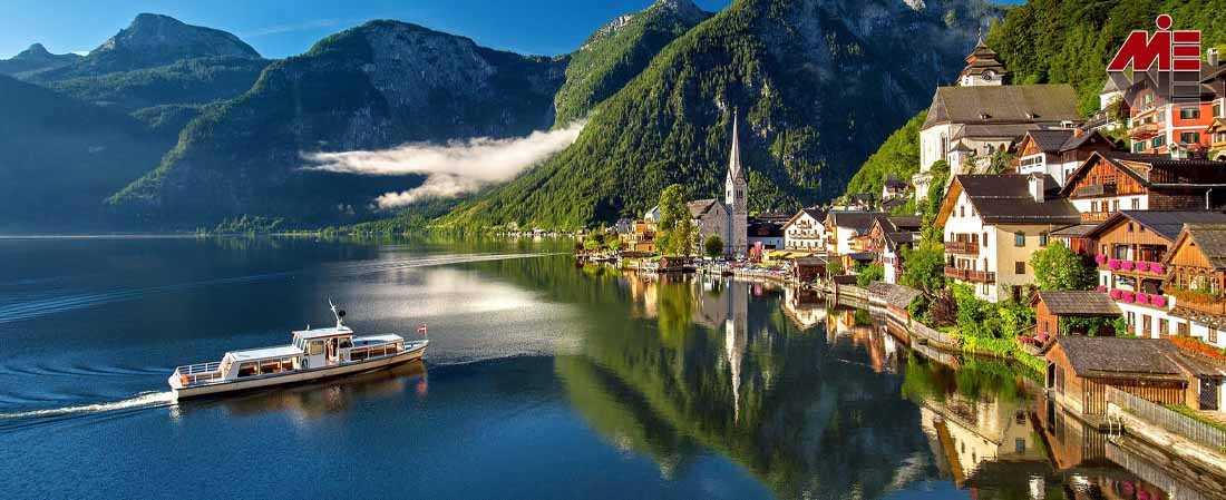 بلوکارت اتریش 2 تحصیل رایگان در اتریش