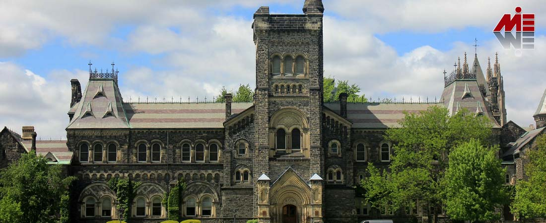 تحصیل رایگان در کانادا 5 شرایط ویزای تحصیلی کانادا