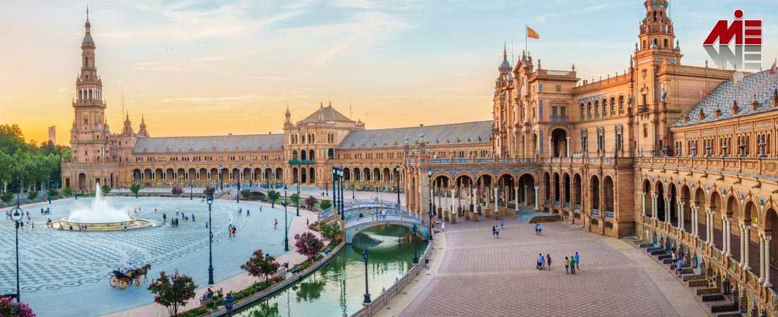 تحصیل مهندسی اسپانیا 3 تحصیل مهندسی اسپانیا