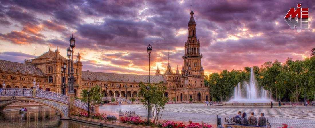 تحصیل مهندسی اسپانیا 7 تحصیل مهندسی اسپانیا