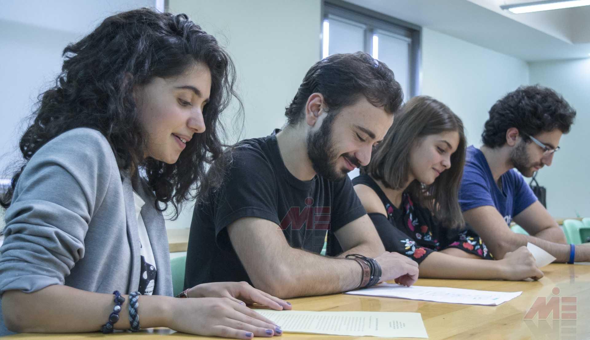 AUA 2849 Copy تحصیل مهندسی ارمنستان