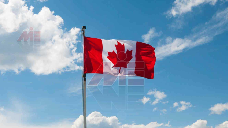 Bandera de Canadá اخذ ویزای کانادا