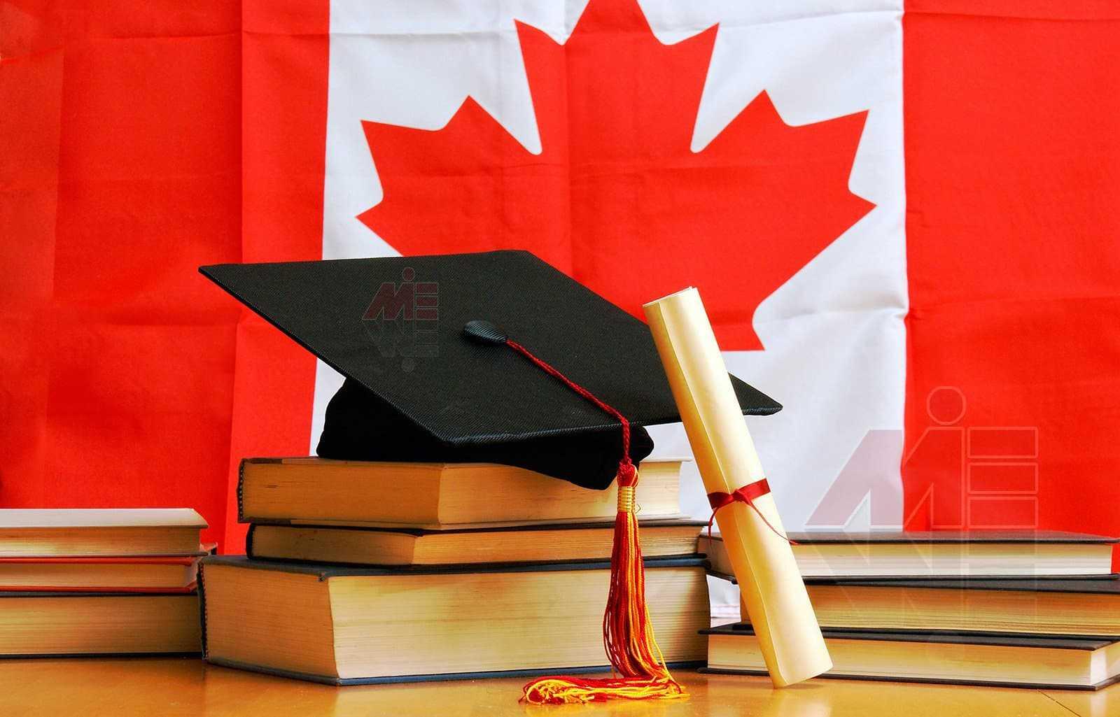 CANADA 1 تحصیل در کانادا به همراه بورسیه