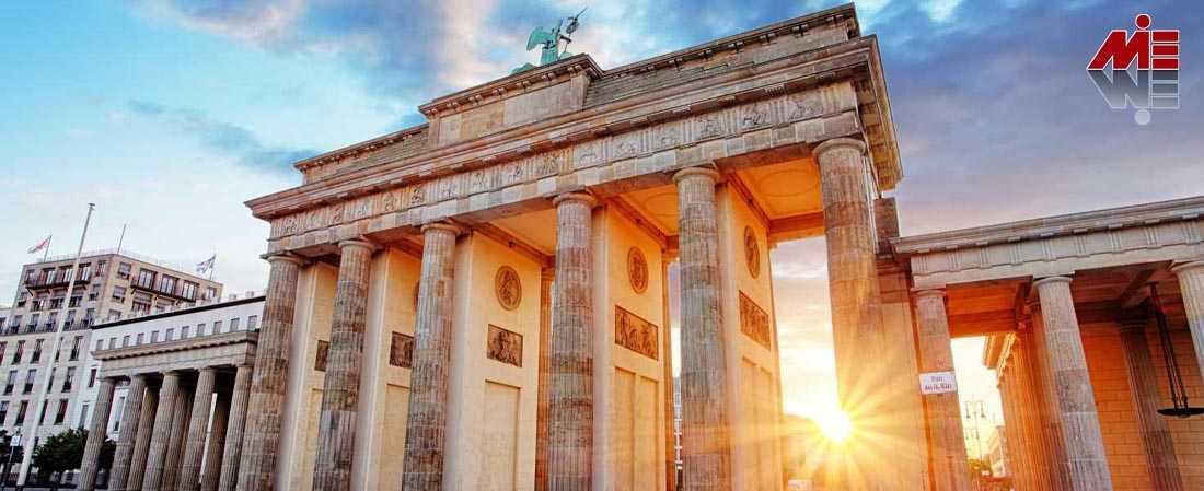 بهترین سرمایه گذاری در آلمان 6 بهترین سرمایه گذاری در آلمان