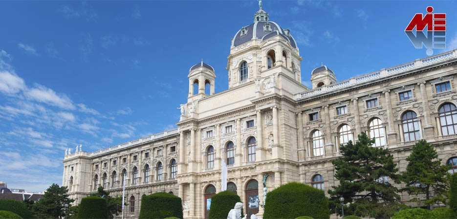 تحصیل در اتریش بدون محدودیت سنی 1 ویزای اتریش