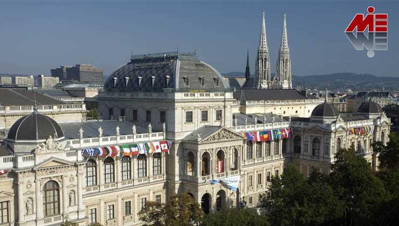 تحصیل در اتریش بدون محدودیت سنی 2 تحصیل در اتریش بدون محدودیت سنی