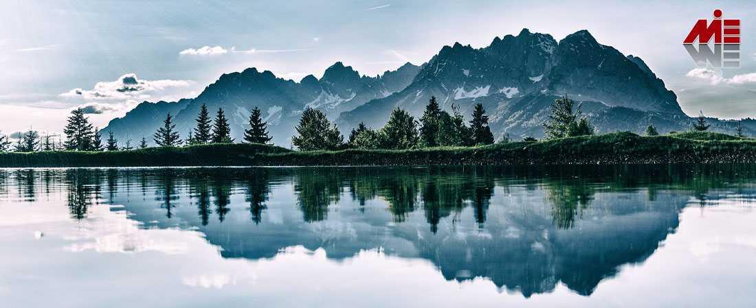 تحصیل در مقطع فوق لیسانس اتریش 3 اقامت از طریق خرید ملک در اتریش