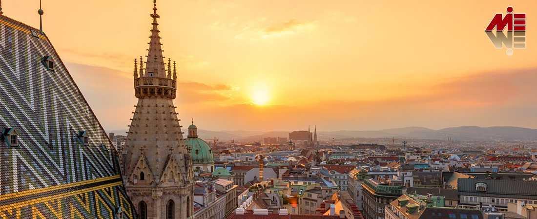 تحصیل در مقطع فوق لیسانس اتریش 4 اقامت از طریق خرید ملک در اتریش