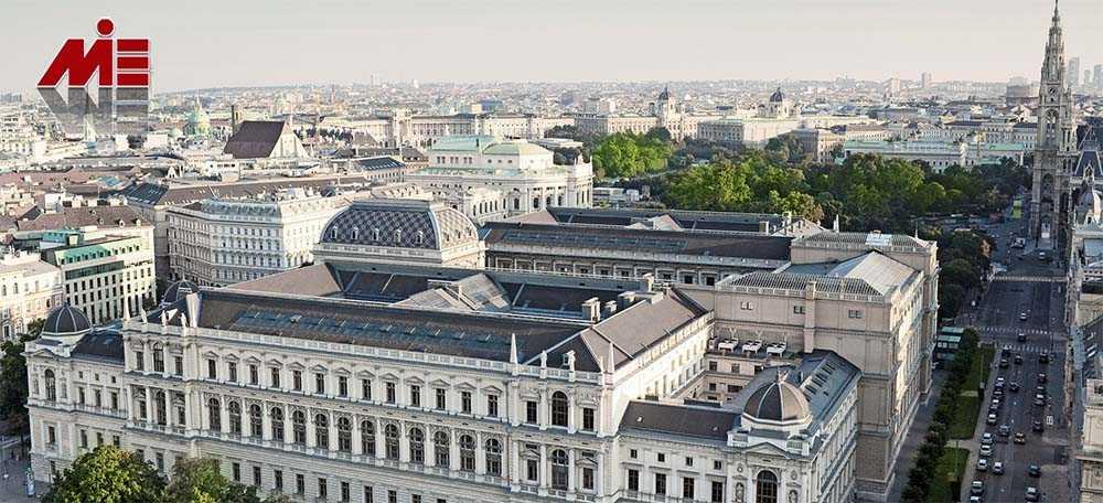 دانشگاه های اتریش 1 ویزای دانشجویی اتریش