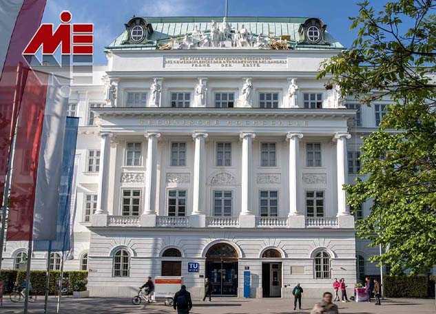 دانشگاه های اتریش 2 دانشگاه های اتریش