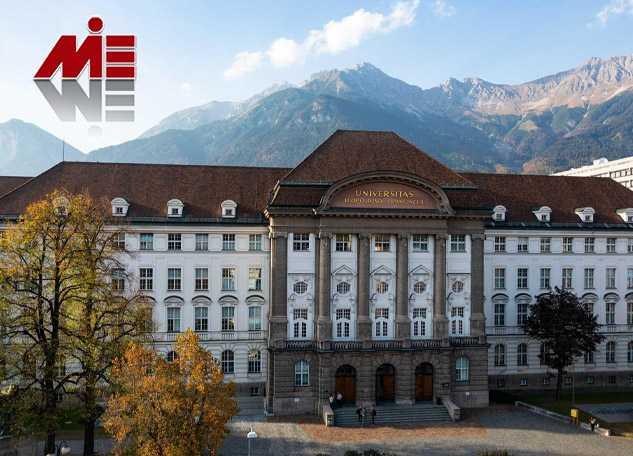 دانشگاه های اتریش 3 دانشگاه های اتریش