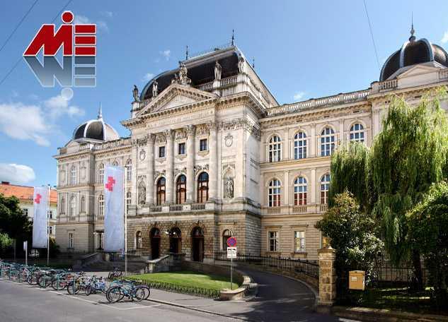 دانشگاه های اتریش 4 دانشگاه های اتریش