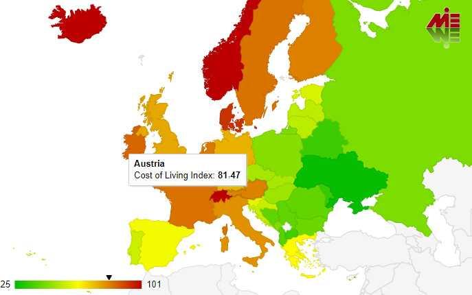 هزینه تحصیل و زندگی در اتریش 2 هزینه تحصیل و زندگی در اتریش