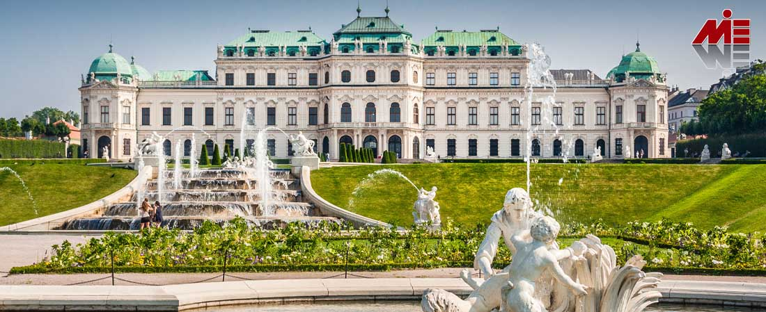 هزینه تحصیل و زندگی در اتریش 4 ویزای اتریش