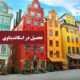 تحصیل در اسکاندیناوی