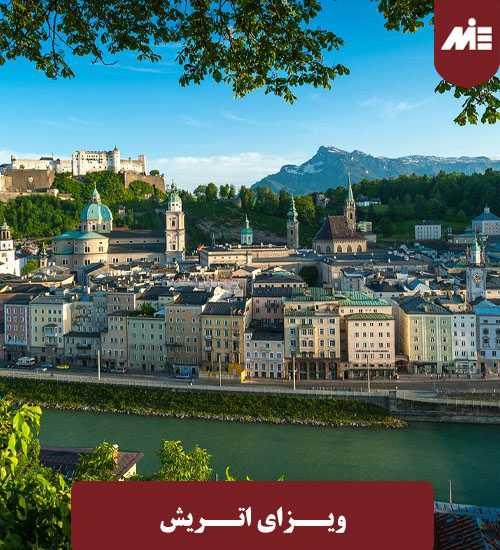 ویزای اتریش 1 ویزای اتریش