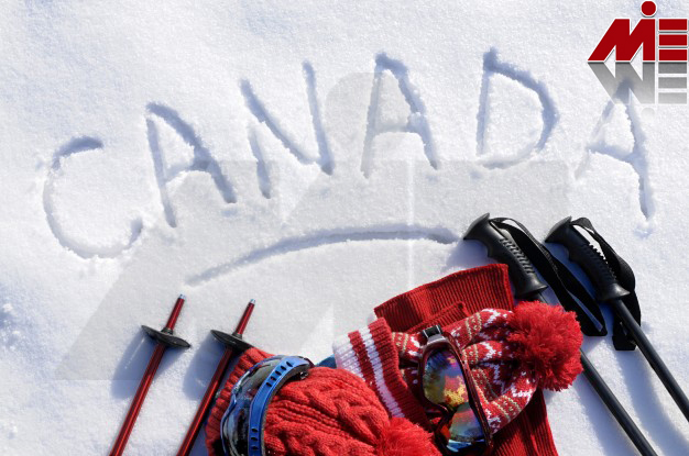 winter canada 1101 538 کارآفرینی در کانادا