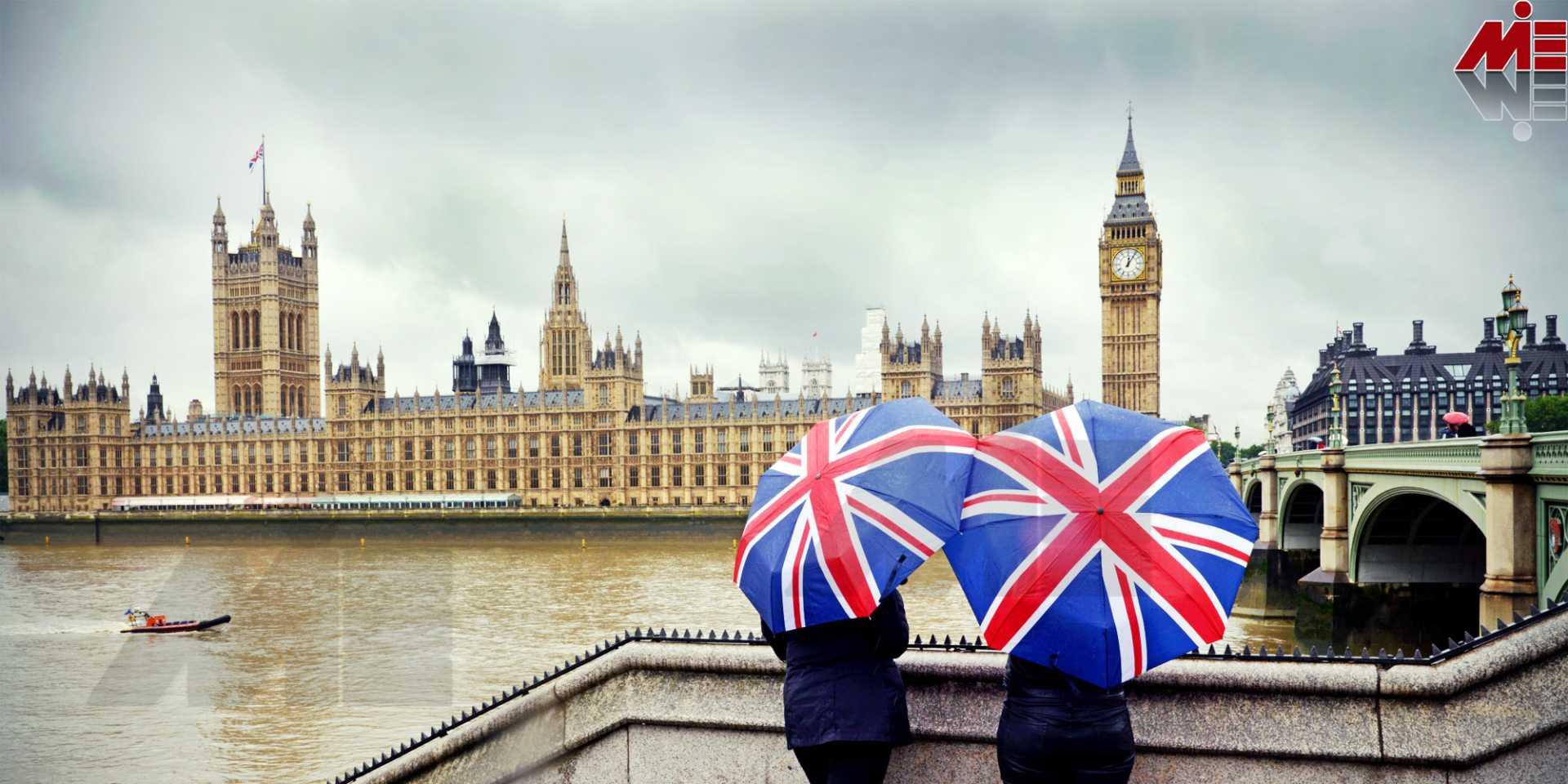 www.qatarairwaysholidays سرمایه گذاری در انگلستان
