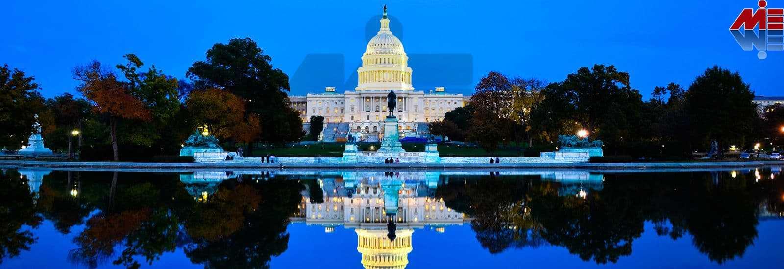 United States سرمایه گذاری در آمریکا