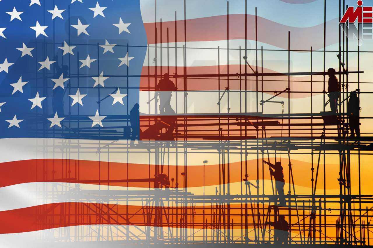 usa labour day 01 اقامت در آمریکا