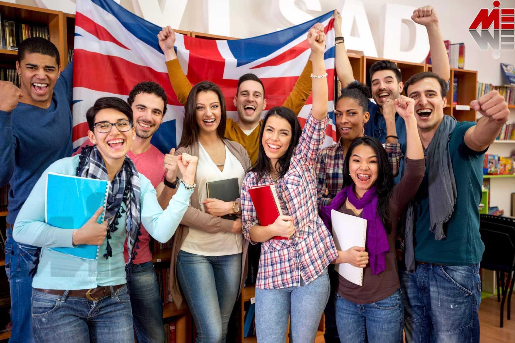 هزینه تحصیل در انگلستان2 هزینه تحصیل در انگلستان