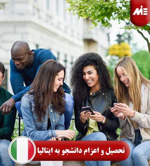 تحصیل و اعزام دانشجو به ایتالیا 2 تحصیل و اعزام دانشجو به ایتالیا