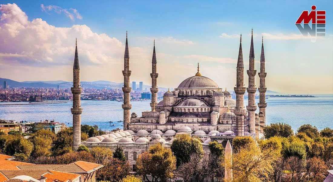 مهاجرت به ترکیه 5 مهاجرت به ترکیه