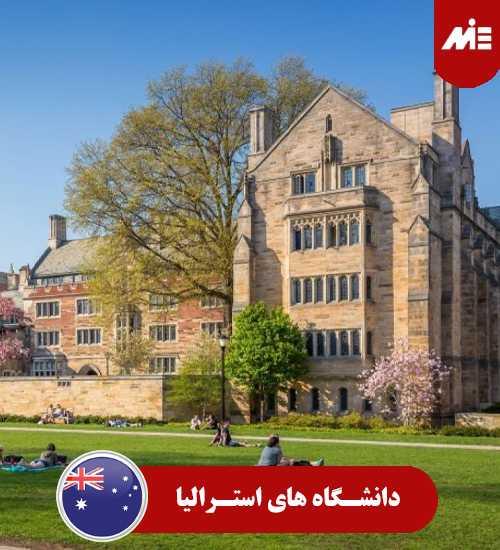 دانشگاه های استرالیا 6 دانشگاه های استرالیا