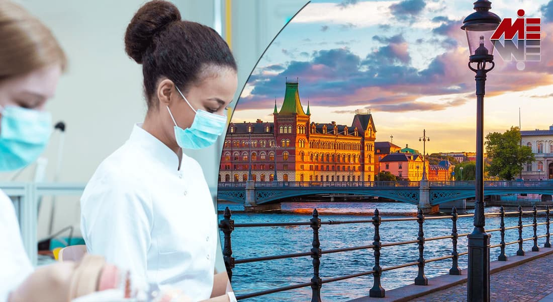 ax 1 کار در سوئد برای پرستاران