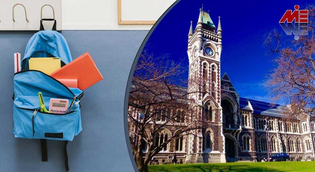 تحصیل در نیوزلند 4 تحصیل در نیوزلند